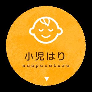 banner_acupuncture_3r