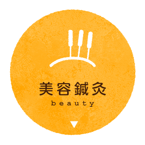 banner_beauty_3r