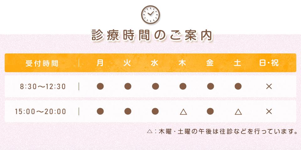 banner_timetable_960